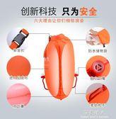 雙氣囊跟屁蟲游泳包成人L-901加厚漂流袋防水袋浮漂 裝備 igo 完美情人精品館