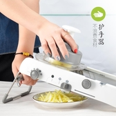 家用多功能不銹鋼切菜器切絲神器刨絲器切片器廚房擦馬鈴薯絲切絲器 快速出貨