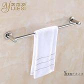 浴室不銹鋼毛巾架毛巾單桿雙桿浴巾架衛生間毛巾桿掛架掛桿免打孔 XW全館滿額85折