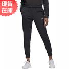 【現貨】Adidas GU PANT 女裝 長褲 慢跑 休閒 刷毛 縮口 拉鍊口袋 黑【運動世界】EI5540