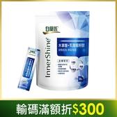白蘭氏 木寡醣+乳酸菌粉狀高纖配方30入/袋 益生菌(效期2021/11) 14004716