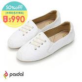 Paidal 修長款假鞋帶休閒鞋懶人鞋樂福鞋-布蕾絲小白鞋
