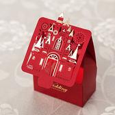 春季上新 創意結婚喜糖盒子歐式婚禮糖果盒個性紙盒鏤空禮盒包裝袋