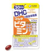 DHC綜合維他命(30日份)【康是美】