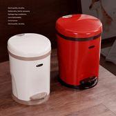 簡約腳踏垃圾桶家用客廳臥室衛生間廚房大號有蓋辦公室塑料垃圾筒 七夕節大促銷