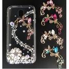 蘋果 IPhone11 Pro Max XS Max XR IX I8 Plus I7 I6S 手機殼 水鑽殼 手做 浪漫蝴蝶