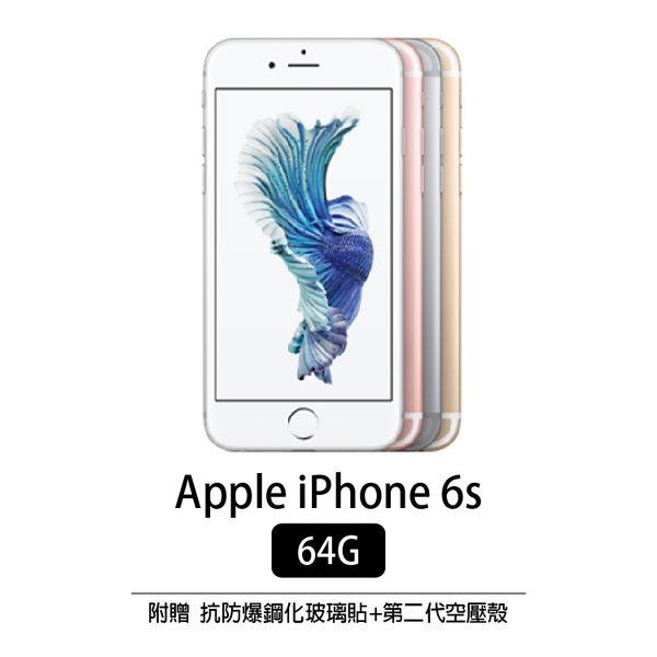 Apple iPhone 6s 64G 4.7吋 福利品 翻新機
