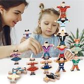 益智玩具 兒童疊疊樂積木大力士平衡玩具親子互動早教益智男女孩疊疊高 夢藝家