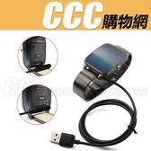 ASUS ZenWatch 2代 WI501Q 充電線 智慧手錶 充電器