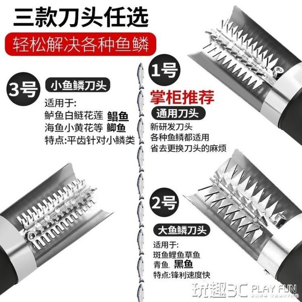 現貨刮鱗器頭 殺魚工具電動刮魚鱗機刨刮魚鱗器去魚鱗工具不銹鋼通用刀頭3-29
