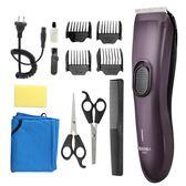理髮器電推剪充電式家用超人剃頭刀電推子超人共享 HH2457【極致男人】