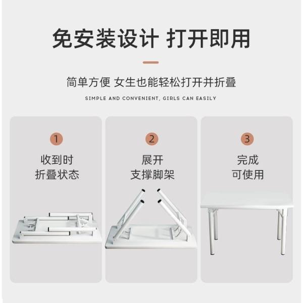 可摺疊餐桌家用小戶型現代簡約快餐桌椅組合吃飯桌洽談桌子長方形 「免運」