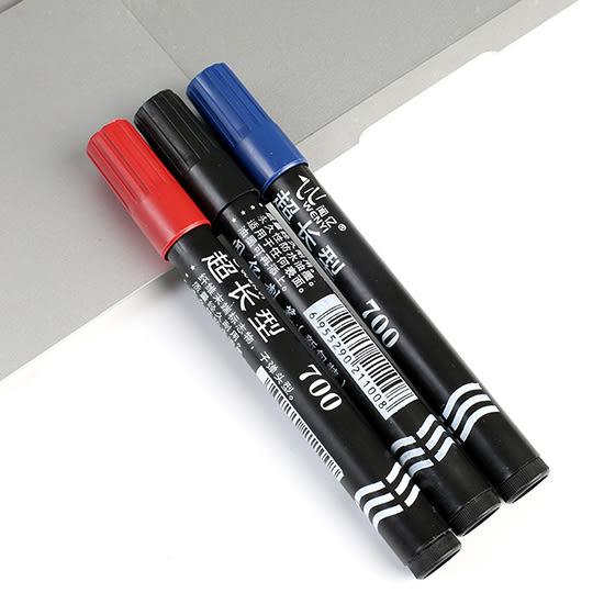 油性筆 記號筆 簽字筆 大頭筆 馬克筆 奇異筆  防水 辦公用品 文具 油性奇異筆【H042-1】米菈生活館