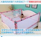 經典床護欄寶寶1.8米大床攔Eb2772『小美日記』