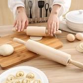 桿麵棍 搟面杖實木大小號櫸木干趕面壓面棍餃子皮桿面棒家用烘焙工具 LX 美物