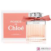 Chloe 玫瑰淡香水(75ml)【美麗購】