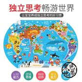美國TOI 木質認知拼圖兒童玩具禮物寶寶益智早教2-6歲大世界地圖 ~黑色地帶