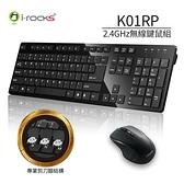 i-Rocks 艾芮克 K01RP 2.4G 無線鍵盤滑鼠組 [富廉網]