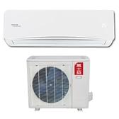 (含標準安裝)萬士益變頻冷暖分離式冷氣15坪MAS-90MV/RA-90MV