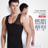男士收腹帶 男士塑身衣強力束胸衣束身衣收腹束腰收肚子贅肉塑身背心超薄 芭蕾朵朵
