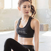 運動內衣 運動文胸女防震大碼速干無鋼圈跑步健身瑜伽 此商品不接受退貨或退換