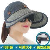 帽子女夏天騎車防風帽太陽帽女防曬帽男遮陽帽女可折疊沙灘大簷帽