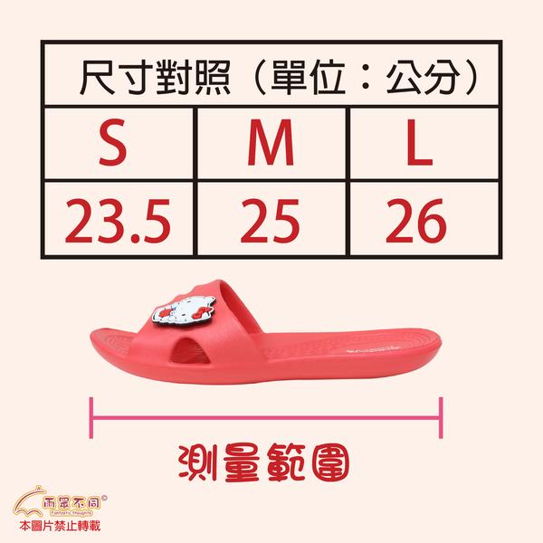 【雨眾不同】三麗鷗 Hello Kitty 立體 超輕量EVA拖鞋 居家室內浴室拖鞋 成人 桃紅 / 粉