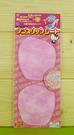 【震撼精品百貨】Hello Kitty 凱蒂貓~鞋墊-粉色【共1款】