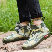 防水鞋 新款時尚雨鞋男士短筒雨靴防滑低幫水耐磨防水膠鞋 QQ7143『東京衣社』
