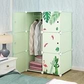 衣櫃簡約現代經濟型塑料組裝組合兒童多功能簡易收納儲物櫃子衣櫥-享家