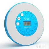 CD隨身聽 高顏值CD機隨身聽學生英語聽力光盤充電CD機播放器 zm6842【每日三C】TW
