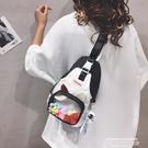 胸包 可愛帆布包包女2021夏季新款大容量日系側背胸包百搭學生斜背包潮 萊俐亞