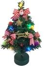 LED燈甜心聲控音樂聖誕樹】裝飾小聖誕樹...