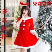 聖誕服裝 聖誕節服裝女成人可愛兔女郎大人衣服套裝裙聖誕服COS表演服【快速出貨】