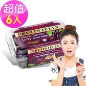 【U-May】優妹果凍 無添加系列-黑醋栗凍*6盒(15顆/盒)