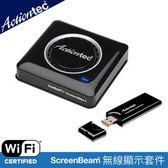【風雅小舖】【Actiontec ScreenBeam Wi-Fi無線顯示套件組】