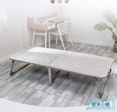 單人床 折疊床硬板午休床辦公室午睡床木板床簡易單人床經濟型便攜行軍床 歐米小鋪