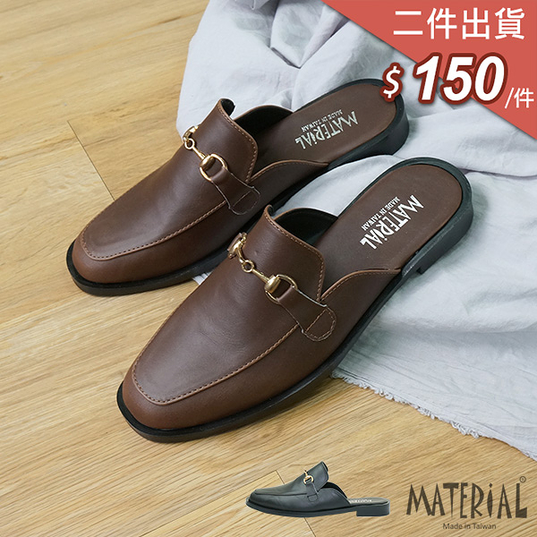 包鞋 方頭小扣飾後空包鞋 MA女鞋 T7189