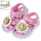 《布布童鞋》HelloKitty凱蒂貓大白花朵粉色兒童電燈涼鞋(14~19公分) [ C8A119G ]