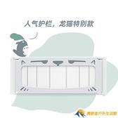床圍欄寶寶防摔防護欄嬰兒童床邊圍欄通用【勇敢者戶外】