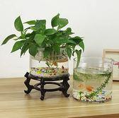 魚缸金魚缸 玻璃 水族箱小型創意生態圓形 圓柱大號烏龜缸 造景培裝飾igo 阿薩布魯