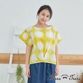 【Tiara Tiara】百貨同步 暈染風圓點抓摺下擺寬袖上衣(藍/黃)