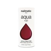 法國 Nailmatic 水系列經典指甲油-Heather 覆盆子-8ml