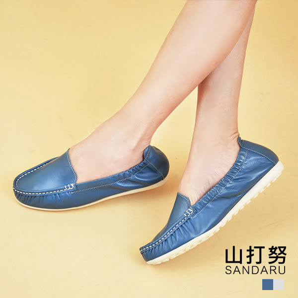 專櫃女鞋 縫線素面豆豆底休閒鞋- 山打努SANDARU【2358002】藍色下單區