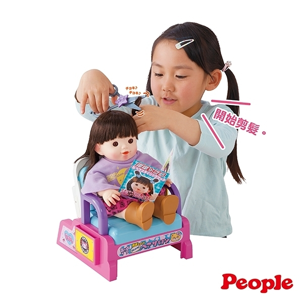Weicker 唯可 日本POPO-CHAN-POPO-CHAN會說話的美髮沙龍椅組合【佳兒園婦幼館】