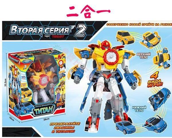 TOBOT 旋風機器戰士合體 超級機器戰神 機器戰士 二機合體 X Y Z Young Toys 中型合體 雙機合體