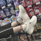 運動鞋-運動鞋女夏季新款韓版ulzzang原宿透氣網面小白鞋厚底女鞋 好再來小屋