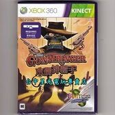 【XB360原版片】XBOX 360 木偶神槍手+水果忍者下載卡 中文版全新品【Kinect專用】台中星光電玩