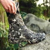 戰術鞋 cqb軍靴男冬季加絨保暖超輕女特種兵07作戰防水戰術高幫戶外登山 小宅女