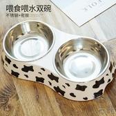 寵物碗貓碗狗食盆雙碗飯盆狗糧盆貓食碗【極簡生活】